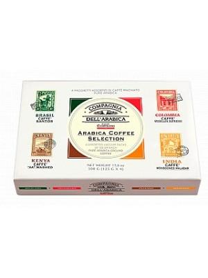 Corsini Arabica Coffee Selection 4x125g (6261)