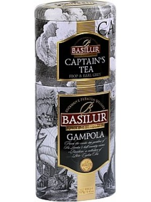 BASILUR 2v1 Captains Gampola plech 50g & 75g (7535)